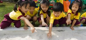 Kindergarten salary kids playing